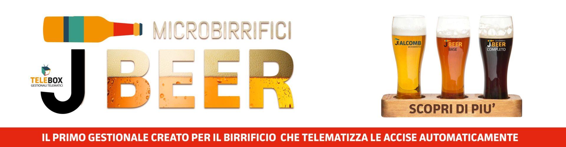 BANNER_HOME_BEER